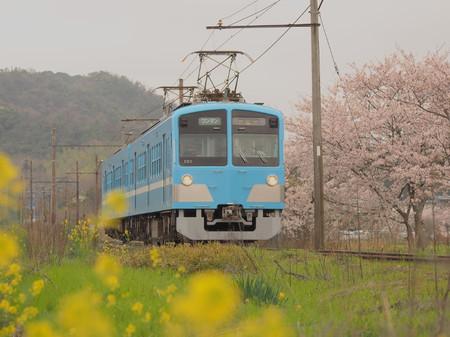 Ohmi04