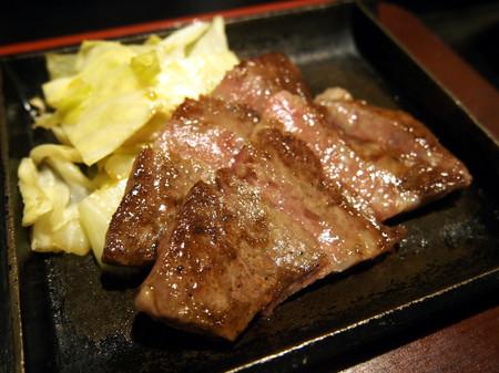 Nagahama15
