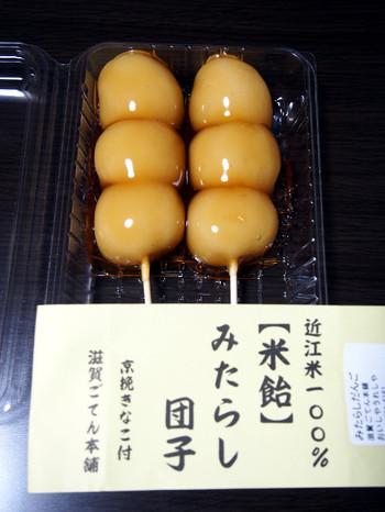 Towa11