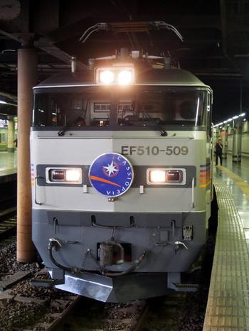 Tokyo001