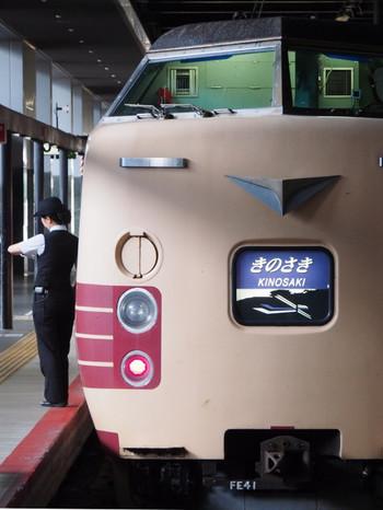 Kyoto04