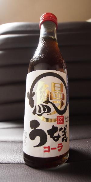 Oigawa07_2