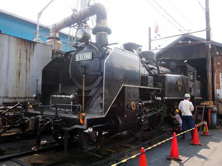 Oigawa15