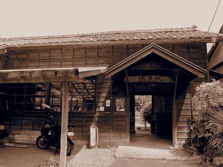 Ooigawa43