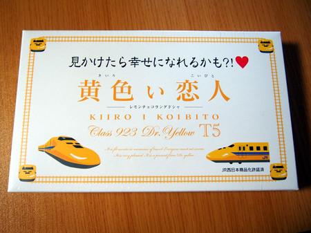 Yellow05