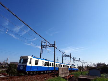 Narou02