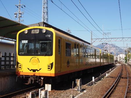 Naro02