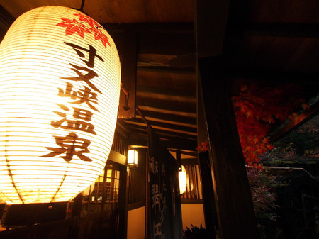 Oigawa1203
