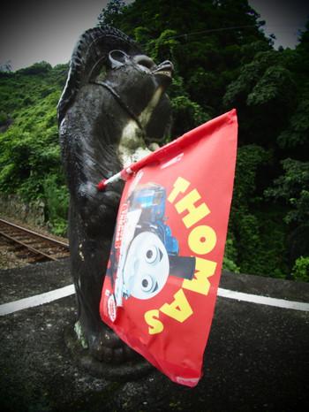 Thomas001_2