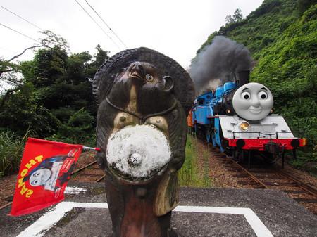 Thomas003