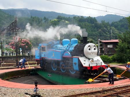 Thomas004