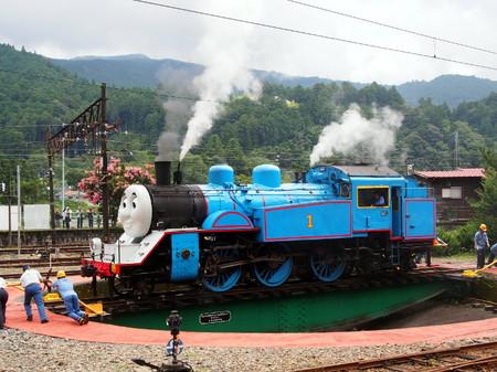 Thomas006