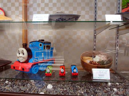 Thomas012