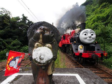 Thomas027