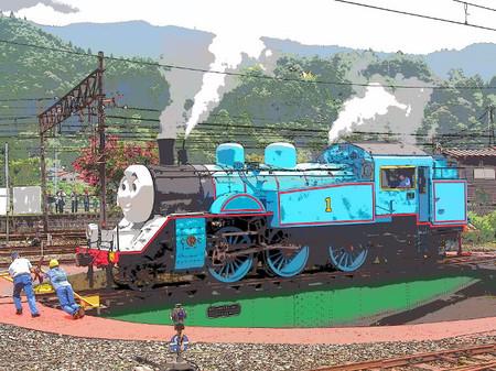 Thomas028