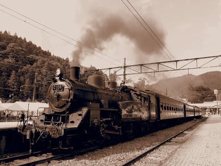 Thomas007