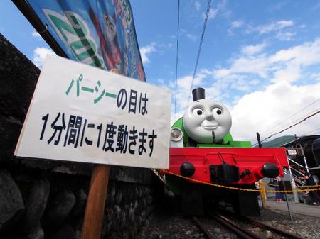 Thomas015