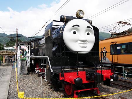 Thomas016