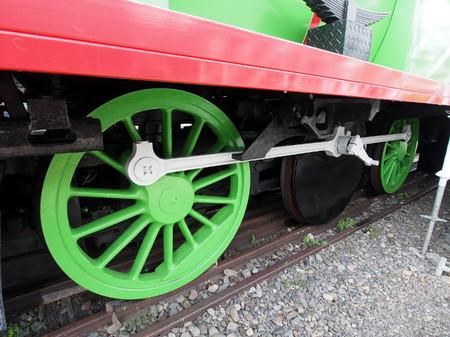 Thomas018
