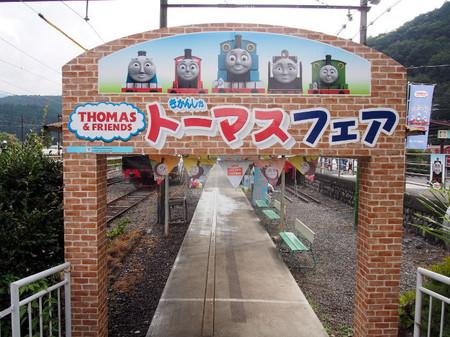 Thomas020