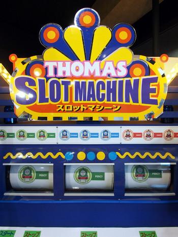 Thomas023