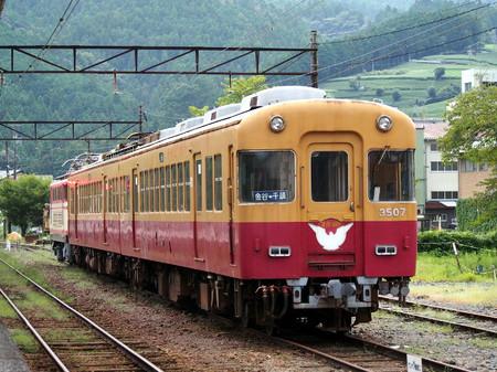 Thomas025