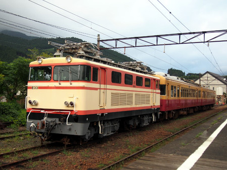 Thomas026