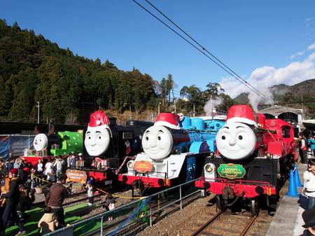 Thomas051