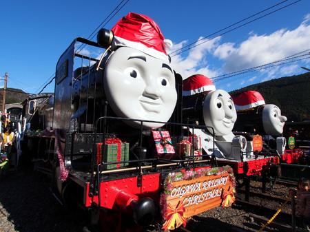 Thomas060