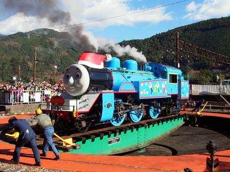 Thomas61