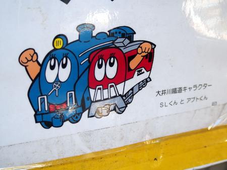 Thomas66
