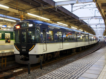 Keihan13