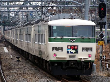 Tokyo106