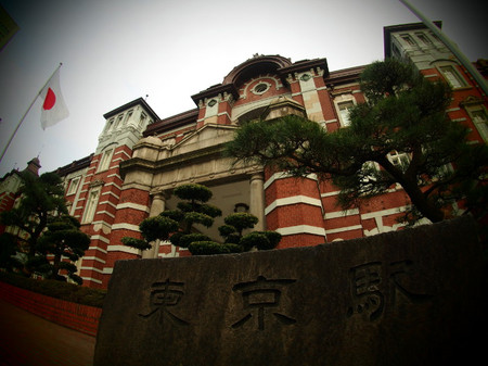 Tokyo152