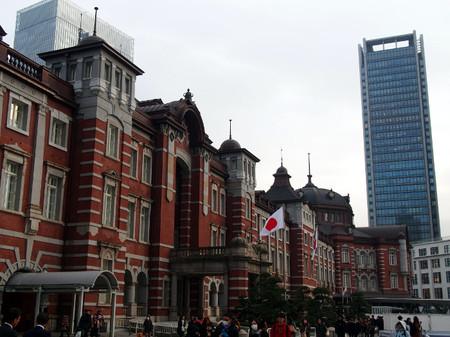 Tokyo153