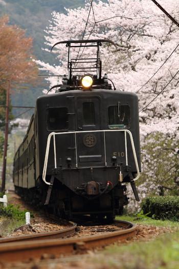 Oigawa103