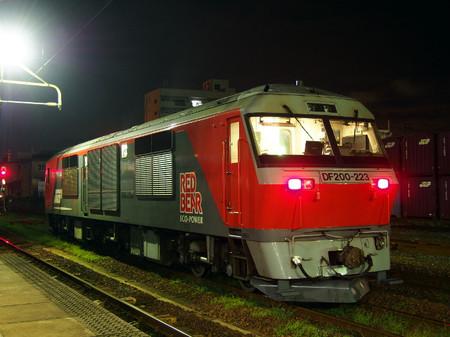 Dd105