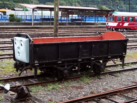 Thomas16_2