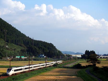 Sizu02