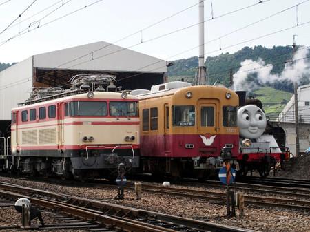 Thomas04