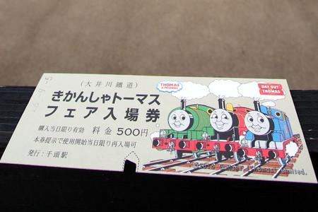 Thomas36