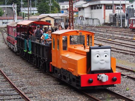 Thomas37
