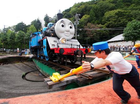 Thomas42