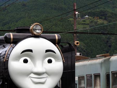 Thomas48