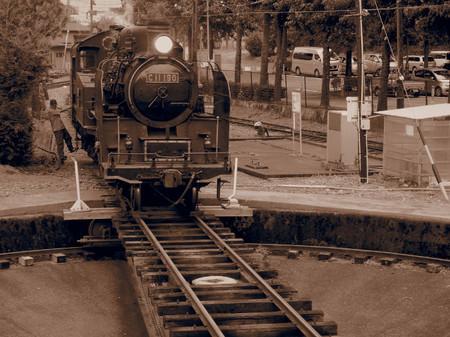 Thomas52