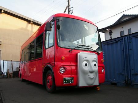 Thomas91
