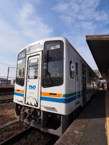 Tenhama12