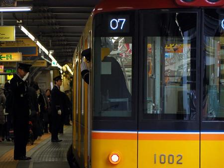 Tokyo101