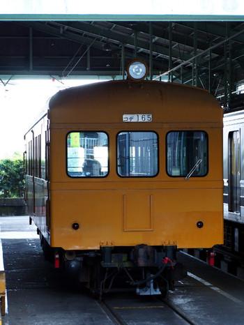 Akaden02