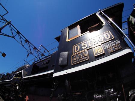 D5106